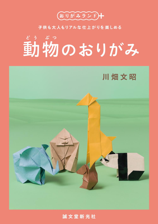 AORI_cover_20170720_ol