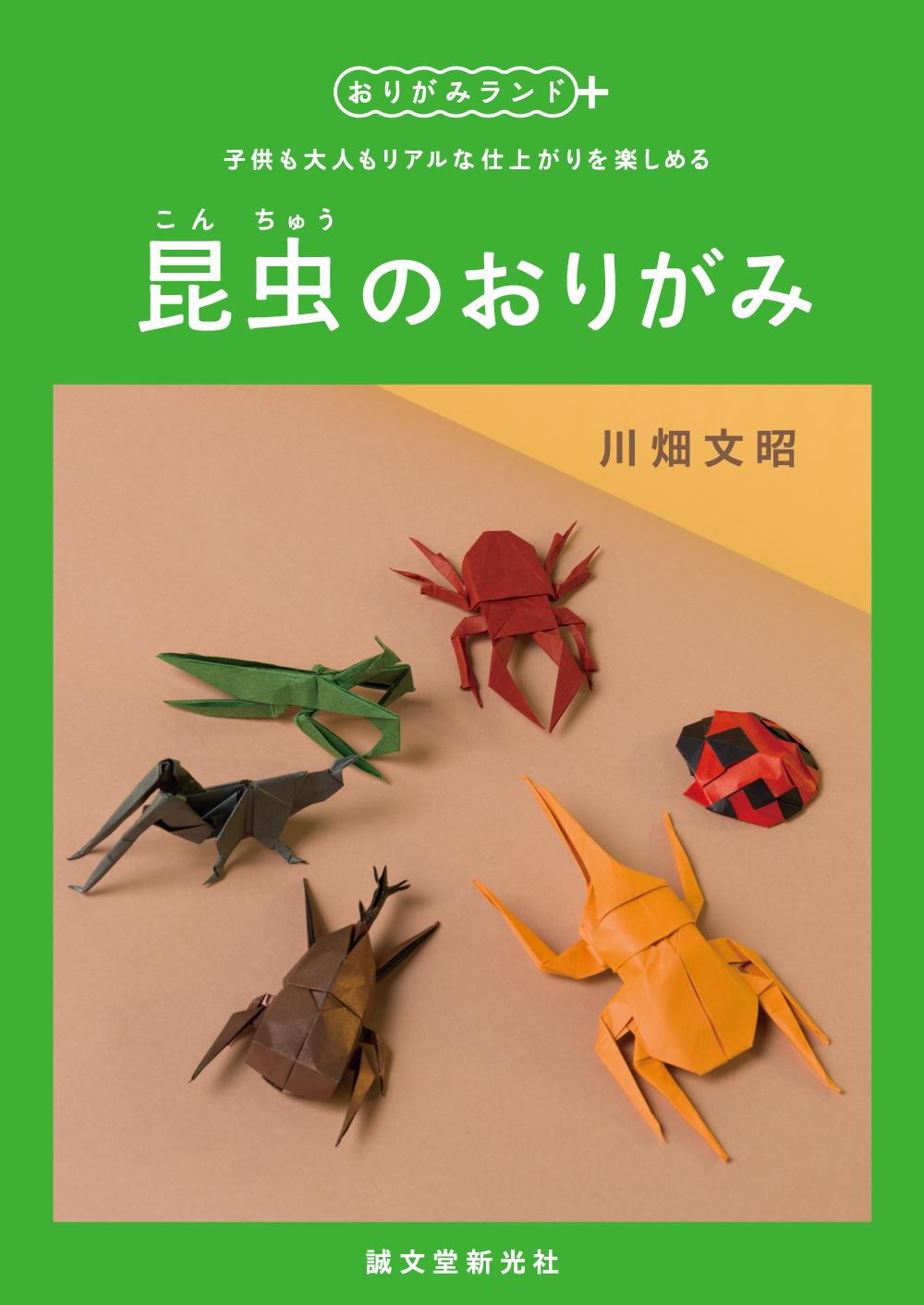 IORI_cover_20171218